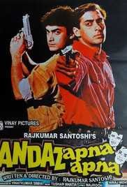 Andaz Apna Apna-as-per-astrology