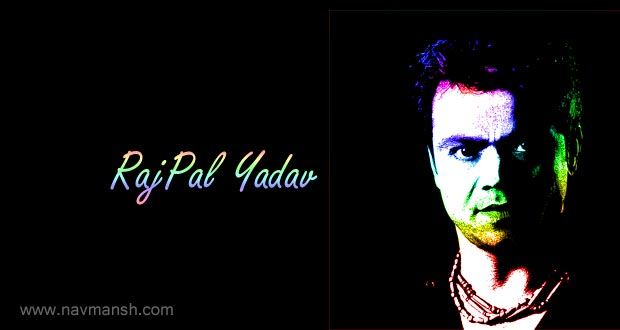 Rajpal yadav Horoscope Planets astrology report